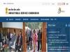 ಯುಪಿಎಸ್ಸಿ ನೇಮಕಾತಿ 2019:13 ವಿವಿಧ ಹುದ್ದೆಗಳಿಗೆ ಅರ್ಜಿ ಆಹ್ವಾನಿಸಿದೆ