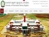 ತೋಟಗಾರಿಕೆ ವಿಜ್ಞಾನಗಳ ವಿಶ್ವವಿದ್ಯಾಲಯ ಬಾಗಲಕೋಟ ನೇಮಕಾತಿ 60 ಬೋಧಕ ಮತ್ತು ಬೋಧಕೇತರ ಹುದ್ದೆಗಳಿಗೆ ಅರ್ಜಿ ಆಹ್�
