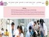 ಕರ್ನಾಟಕ ಯುಜಿಸಿಇಟಿ 2019 : ಸೀಟು ಹಂಚಿಕೆ ಫಲಿತಾಂಶ ಇಂದು ಪ್ರಕಟ