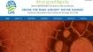 ಸಿಇಎನ್ಎಸ್ ನೇಮಕಾತಿ  ಸೈಂಟಿಸ್ಟ್, ಯುಡಿಸಿ ಮತ್ತು ಎಂಟಿಎಸ್  ಹುದ್ದೆಗಳಿಗೆ ಅರ್ಜಿ ಆಹ್ವಾನ