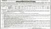 ಬಾಗಲಕೋಟ ಜಿಲ್ಲಾ ಕೇಂದ್ರ ಸಹಕಾರಿ ಬ್ಯಾಂಕ್ ನೇಮಕಾತಿ 2019:  44ದ್ವಿತೀಯ ದರ್ಜೆ ಸಹಾಯಕ ಹುದ್ದೆಗಳಿಗೆ ಅರ್ಜಿ ಆಹ್ವಾನ