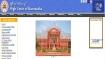 ಕರ್ನಾಟಕ ಉಚ್ಚ ನ್ಯಾಯಾಲಯ ನೇಮಕಾತಿ: 56 ಸಿವಿಲ್ ನ್ಯಾಯಾಧೀಶ  ಹುದ್ದೆಗಳಿಗೆ ಅರ್ಜಿ ಆಹ್ವಾನ