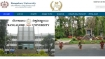 ಬೆಂಗಳೂರು ವಿಶ್ವವಿದ್ಯಾಲಯ 2019ರ  ಪರೀಕ್ಷಾ ಫಲಿತಾಂಶ ಅತಿ ಶೀಘ್ರದಲ್ಲಿ ಬಿಡುಗಡೆಯಾಗುವ ಸಾಧ್ಯತೆ