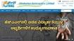ಹೆಚ್ಎಎಲ್ ನೇಮಕಾತಿ 2019 : 5 ಟೆಕ್ನೀಶಿಯನ್ ಹುದ್ದೆಗಳಿಗೆ ಅರ್ಜಿ ಆಹ್ವಾನ