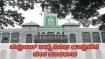 ಬಿಬಿಎಂಪಿ ವಿವಿಧ ಹುದ್ದೆಗಳ ನೇಮಕಾತಿ….. ಸೆಪ್ಟೆಂಬರ್ 24ರಂದು ನೇರ ಸಂದರ್ಶನ
