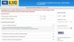 LIC Admit Card 2019 : ಅಸಿಸ್ಟೆಂಟ್ ಹುದ್ದೆಗಳ ಪ್ರಿಲಿಮಿನರಿ ಪರೀಕ್ಷೆ ಪ್ರವೇಶ ಪತ್ರ ರಿಲೀಸ್