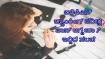 IBPS Clerk 2019: ಐಬಿಪಿಎಸ್ ಪರೀಕ್ಷೆ ಪಾಸ್ ಆಗೋಕೆ ಇಲ್ಲಿದೆ ಸಿಂಪಲ್ ಟಿಪ್ಸ್