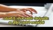 UGC NET 2019: ಅರ್ಜಿ ತಿದ್ದುಪಡಿಗೆ ಅವಕಾಶ.. ಅ.25 ಕೊನೆಯ ದಿನ