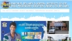 RBKMUL Recruitment 2019: ವಿವಿಧ 29 ಹುದ್ದೆಗಳ ನೇಮಕಾತಿ