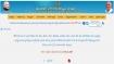 2019-20ನೇ ಸಾಲಿಗೆ ಉನ್ನತ ಶಿಕ್ಷಣ ಸಂಸ್ಥೆಗಳಲ್ಲಿರುವ ವಿದ್ಯಾರ್ಥಿಗಳಿಂದ ಪ್ರೋತ್ಸಾಹಧನಕ್ಕಾಗಿ ಅರ್ಜಿ ಆಹ್ವಾನ