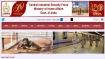 CISF Recruitment 2019: 300  ಹೆಡ್ ಕಾನ್ಸ್ಟೇಬಲ್ ಹುದ್ದೆಗಳ ನೇಮಕಾತಿ