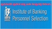 IBPS Clerk 2019: ಪ್ರಿಲಿಮಿನರಿ ಪರೀಕ್ಷಾ ಪ್ರವೇಶ ಪತ್ರ ಅತೀ ಶೀಘ್ರದಲ್ಲಿ ಪ್ರಕಟ