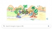 Children's Day 2019: ಮಕ್ಕಳ ದಿನಾಚರಣೆಗಾಗಿ ವಿಶೇಷ ಡೂಡಲ್ ನೀಡಿದ ಗೂಗಲ್