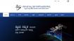 ಕರ್ನಾಟಕ ರಾಜ್ಯ ದೂರ ಸಂವೇದಿ ಅನ್ವಯಿಕ ಕೇಂದ್ರ KSRSACದಲ್ಲಿ 68 ವಿವಿಧ ಹುದ್ದೆಗಳ ನೇಮಕಾತಿ