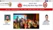 ರಾಷ್ಟ್ರೀಯ ಆರೋಗ್ಯ ಅಭಿಯಾನ ನೇಮಕಾತಿ 2019: ವಿವಿಧ 54 ಹುದ್ದೆಗಳಿಗೆ ಡಿ.12ಕ್ಕೆ ನೇರ ಸಂದರ್ಶನ