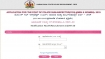 KSP: ಪೊಲೀಸ್ ಸಬ್ ಇನ್ಸ್ಪೆಕ್ಟರ್ ಹುದ್ದೆಗಳ ಇಟಿ- ಪಿಎಸ್ಟಿ ಪ್ರವೇಶ ಪತ್ರ ಬಿಡುಗಡೆ