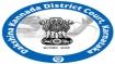 ದಕ್ಷಿಣ ಕನ್ನಡ ಜಿಲ್ಲಾ ನ್ಯಾಯಾಲಯ ನೇಮಕಾತಿ 2020: ವಿವಿಧ 34 ಹುದ್ದೆಗಳಿಗೆ ಅರ್ಜಿ ಆಹ್ವಾನ