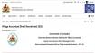 ಚಿಕ್ಕಮಗಳೂರು ಜಿಲ್ಲೆಯ ಕಂದಾಯ ಇಲಾಖೆಯಲ್ಲಿ 50 ಗ್ರಾಮಲೆಕ್ಕಿಗ ಹುದ್ದೆಗಳ ನೇಮಕಾತಿ