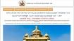 KSP: ಪೊಲೀಸ್ ಸಬ್-ಇನ್ಸ್ಪೆಕ್ಟರ್ ಸಿವಿಲ್ ಹುದ್ದೆಗಳ ಅಂತಿಮ ಕೀ- ಉತ್ತರ ರಿಲೀಸ್
