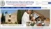 ಅಖಿಲ ಭಾರತ ವಾಕ್ ಶ್ರವಣ ಸಂಸ್ಥೆ ನೇಮಕಾತಿ 2020: 4 ಹುದ್ದೆಗಳಿಗೆ ಅರ್ಜಿ ಆಹ್ವಾನ