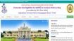 KSET 2020: ಪರೀಕ್ಷಾ ದಿನಾಂಕ ಮುಂದೂಡಿಕೆ