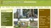 ಸೆಂಟ್ರಲ್ ಗ್ರೌಂಡ್ ವಾಟರ್ ಬೋರ್ಡ್ ನೇಮಕಾತಿ 2020: 62 ಹುದ್ದೆಗಳಿಗೆ ಅರ್ಜಿ ಆಹ್ವಾನ