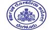 KPSC: ಕಿರಿಯ ಸಹಾಯಕರು/ದ್ವಿತೀಯ ದರ್ಜೆ ಸಹಾಯಕ ಹುದ್ದೆಗಳಿಗೆ ಅರ್ಜಿ ಸಲ್ಲಿಕೆಯ ಅವಧಿ ವಿಸ್ತರಣೆ