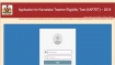 KARTET 2020:  ಅರ್ಜಿ ಸಲ್ಲಿಕೆಯ ಅವಧಿ ವಿಸ್ತರಣೆ