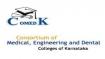 ComedK 2020: ಕಾಮೆಡ್-ಕೆ ಪರೀಕ್ಷೆ ಮುಂದೂಡಲು ನ್ಯಾಯಾಲಯ ತಿರಸ್ಕಾರ