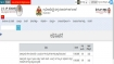 RDPR Karnataka Recruitment 2020: ಒಂಬುಡ್ಸ್ ಮನ್ ಹುದ್ದೆಗಳಿಗೆ ನೇರ ಸಂದರ್ಶನ