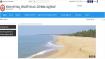 KSCZMA Recruitment 2020: ಅಧಿಕಾರಿ ಮತ್ತು ನಿರ್ವಾಹಕ ಹುದ್ದೆಗಳಿಗೆ ಅರ್ಜಿ ಆಹ್ವಾನ