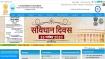CPCB Recruitment 2020: 17 ಹಿರಿಯ ಕಾನೂನು ಅಧಿಕಾರಿ ಮತ್ತು ಇತರೆ ಹುದ್ದೆಗಳಿಗೆ ಅರ್ಜಿ ಆಹ್ವಾನ