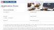 HDFC Bank Recruitment 2020: 1367 ವಿವಿಧ ಹುದ್ದೆಗಳಿಗೆ ಅರ್ಜಿ ಆಹ್ವಾನ