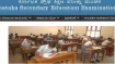 NTSE Exam 2020: ಎನ್ಟಿಎಸ್ಇ ಪರೀಕ್ಷೆಗೆ ನವೆಂಬರ್ 30ರೊಳಗೆ ಅರ್ಜಿ ಹಾಕಿ