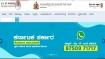 RDPR Recruitment 2020: 25 ಸಮಾಲೋಚಕ ಮತ್ತು ವ್ಯವಸ್ಥಾಪಕ ಹುದ್ದೆಗಳಿಗೆ ಅರ್ಜಿ ಆಹ್ವಾನ