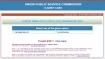 UPSC CAPF Admit Card 2020: ಪ್ರವೇಶ ಪತ್ರ ಡೌನ್ಲೊಡ್ ಮಾಡುವುದು ಹೇಗೆ ? ಇಲ್ಲಿದೆ ಮಾಹಿತಿ