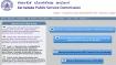 KPSC FDA Admit Card 2021: ಪ್ರವೇಶ ಪತ್ರವನ್ನು ಡೌನ್ಲೋಡ್ ಮಾಡುವುದು ಹೇಗೆ ?