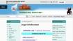 Belagavi District Court Recruitment 2021: 31 ಸಿಪಾಯಿ ಹುದ್ದೆಗಳಿಗೆ ಅರ್ಜಿ ಆಹ್ವಾನ