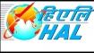 HAL Recruitment 2021: 4 ಡಿಪ್ಲೋಮಾ ಟೆಕ್ನೀಶಿಯನ್ ಹುದ್ದೆಗಳಿಗೆ ಅರ್ಜಿ ಆಹ್ವಾನ