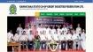 KSCCF Recruitment 2021: 45 ಲೆಕ್ಕಿಗರು, ಎಫ್ಡಿಎ ಮತ್ತು ವಿವಿಧ ಹುದ್ದೆಗಳಿಗೆ ಅರ್ಜಿ ಆಹ್ವಾನ