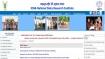 NDRI Recruitment 2021: ಎಕ್ಸಿಕ್ಯುಟಿವ್ ಮತ್ತು ಸಿಇಓ ಹುದ್ದೆಗಳಿಗೆ ಅರ್ಜಿ ಆಹ್ವಾನ