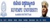 Kuvempu University UG Exams Postponed:  ಕುವೆಂಪು ವಿವಿ ಎಲ್ಲಾ ಯುಜಿ ಪರೀಕ್ಷೆಗಳು ಮುಂದೂಡಿಕೆ