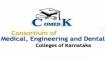 COMEDK UGET 2021: ಕಾಮೆಡ್ಕೆ ಯುಜಿಇಟಿ ಪರೀಕ್ಷೆ ಮುಂದೂಡಿಕೆ, ಜು.15ರೊಳಗೆ ಅರ್ಜಿ ಹಾಕಿ