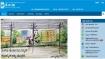 BESCOM Recruitment 2021 : ಕಂಪೆನಿ ಸೆಕ್ರೆಟರಿ ಹುದ್ದೆಗೆ ಅರ್ಜಿ ಆಹ್ವಾನ