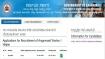 Bagalkot WCD Recruitment 2021: ಅಂಗನವಾಡಿ ಕಾರ್ಯಕರ್ತೆ ಮತ್ತು ಸಹಾಯಕಿ ಹುದ್ದೆಗಳಿಗೆ ಅರ್ಜಿ ಆಹ್ವಾನ