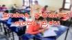 Karnataka 2nd PUC Result 2021 : ದ್ವಿತೀಯ ಪಿಯುಸಿ ಫಲಿತಾಂಶ ಇಂದು ಪ್ರಕಟ, ಫಲಿತಾಂಶ ವೀಕ್ಷಿಸೋದು ಹೇಗೆ ?
