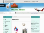 ಬೆಂಗಳೂರು ಗ್ರಾಮಾಂತರ ಜಿಲ್ಲಾ ನ್ಯಾಯಾಲಯದಲ್ಲಿ ಖಾಲಿ ಇರುವ 149 ವಿವಿಧ ಹುದ್ದೆಗಳಿಗೆ ಅರ್ಜಿ ಹಾಕಿ