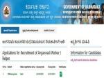 ಚಿಕ್ಕಮಗಳೂರು ಜಿಲ್ಲೆಯಲ್ಲಿ 64 ಅಂಗನವಾಡಿ ಕಾರ್ಯಕರ್ತೆ ಮತ್ತು  ಸಹಾಯಕಿಯರ ಹುದ್ದೆಗಳಿಗೆ ಅರ್ಜಿ ಆಹ್ವಾನ