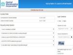 ಸೆಂಟ್ರಲ್ ವೇರ್ಹೌಸಿಂಗ್ ಕಾರ್ಪೋರೇಷನ್ 2019: ವಿವಿಧ ಹುದ್ದೆಗಳ  ಪ್ರಮುಖ ಪರೀಕ್ಷಾ ಪ್ರವೇಶ ಪತ್ರ ಬಿಡುಗಡೆ