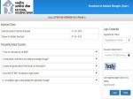 ನ್ಯಾಷನಲ್ ಹೌಸಿಂಗ್ ಬ್ಯಾಂಕ್  2019:  ಅಸಿಸ್ಟೆಂಟ್ ಮ್ಯಾನೇಜರ್ ಹುದ್ದೆಗಳ ನೇಮಕಾತಿಯ ಸಂದರ್ಶನ ಪ್ರವೇಶ ಪತ್ರ ಲಭ್ಯ